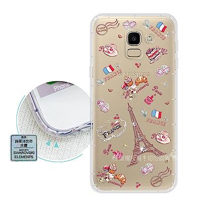 EVO Samsung Galaxy J6 異國風情 水鑽空壓氣墊手機殼(甜點巴...