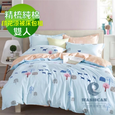 Washcan瓦士肯 麋鹿森林雙人100%精梳棉涼被床包組四件式