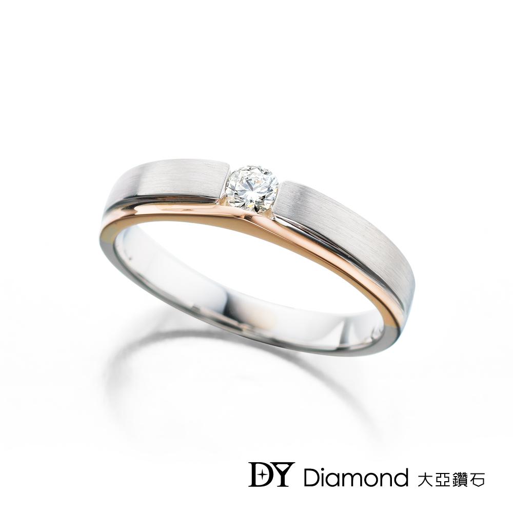 DY Diamond 大亞鑽石 18K金 0.14克拉 雙色時尚男戒