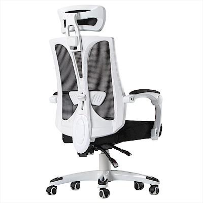 【STYLE 格調】尊爵機能護腰人體工學電腦椅/辦公椅(活動頭枕/PU靜音滑輪)