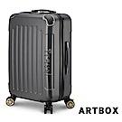 【ARTBOX】旅人極簡 30吋剎車輪TSA海關鎖行李箱(鐵灰)