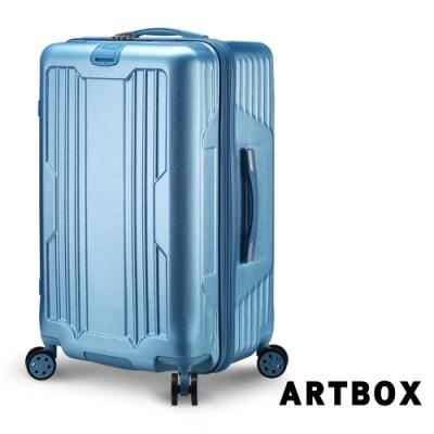【ARTBOX】城市序曲  29吋海關鎖運動胖胖行李箱(冰藍色)