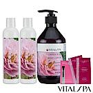 VITALSPA格拉斯玫瑰沐浴乳250mlX2+身體乳500ml+ AK玫瑰體驗組