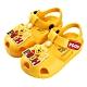 迪士尼童鞋 小熊維尼 立體造型護趾防水涼鞋-黃(柏睿鞋業) product thumbnail 1