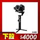 Feiyu飛宇 AK4000單眼相機三軸穩定器(不含相機)-公司貨 product thumbnail 2