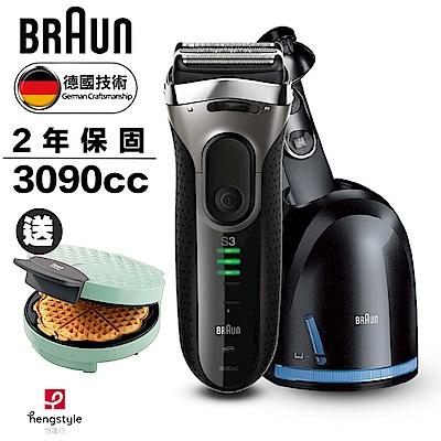 德國百靈-新升級三鋒系列電鬍刀3090cc