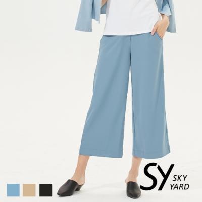 【SKY YARD 天空花園】簡約風格純色彈性九分寬褲-藍