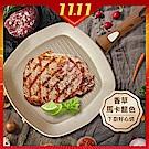 [贈品超狂-海陸全餐任選] SILWA西華 法式小心姬方形不沾平煎鍋28cm-適用IH爐