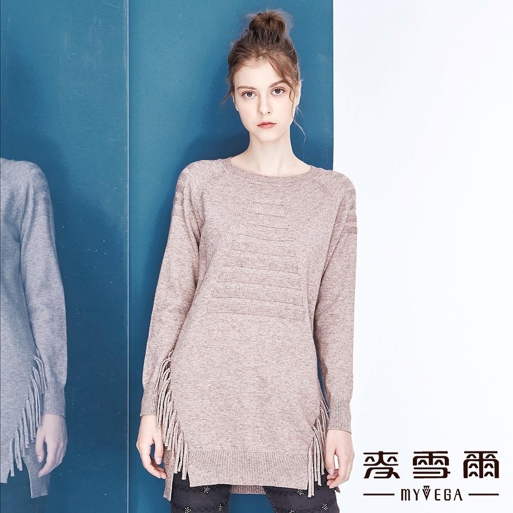 【麥雪爾】立體橫條設計長版針織衫