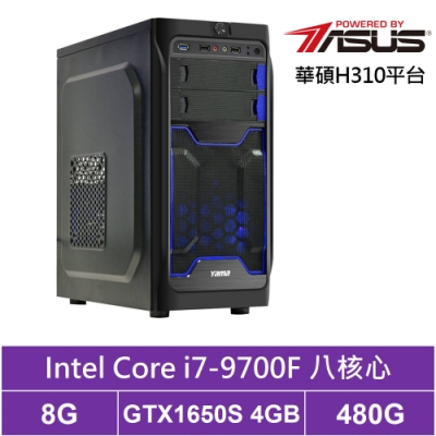 華碩H310平台[司命劍俠]i7八核GTX1650S獨顯電玩機