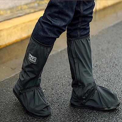 baby童衣 兒童加厚底防水防滑雨鞋套 88075