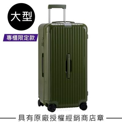【直營限定款】Rimowa Essential Trunk Plus 32吋大型運動行李箱 (仙人掌綠)