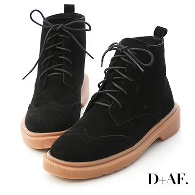 D+AF 英倫復古.雕花絨料綁帶牛津短靴*黑