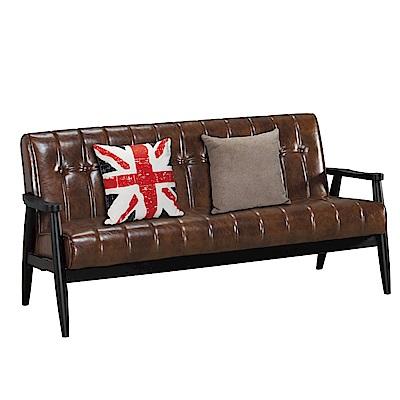 品家居 艾希瑪咖啡皮革實木沙發三人座(附抱枕)-162x75x77cm免組