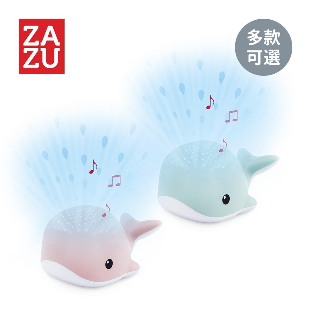 ZAZU 荷蘭 安撫音樂投影燈 / 音樂鈴 海洋好朋友系列 - 多款可選