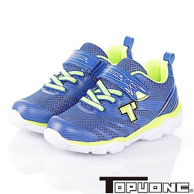 (雙11)TOPUONE 極輕量透氣抗菌防臭童鞋-藍