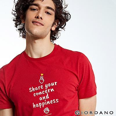 GIORDANO 男裝英文標語印花短袖T恤-43 高貴紅