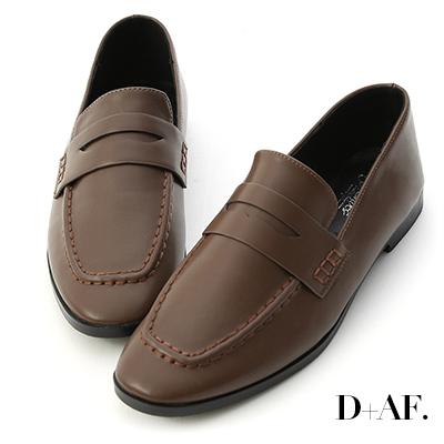 D+AF 率性步調.經典款方頭平底樂福鞋*咖