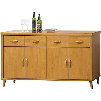 綠活居 米蘭里時尚5.2尺實木餐櫃/收納櫃-157x40x80.5cm免組