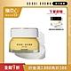 【官方直營】Bobbi Brown 芭比波朗 晶鑽桂馥潔膚霜 product thumbnail 1