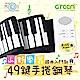 山野樂器 49鍵手捲鋼琴 音樂入門 攜帶式捲鋼琴 product thumbnail 1