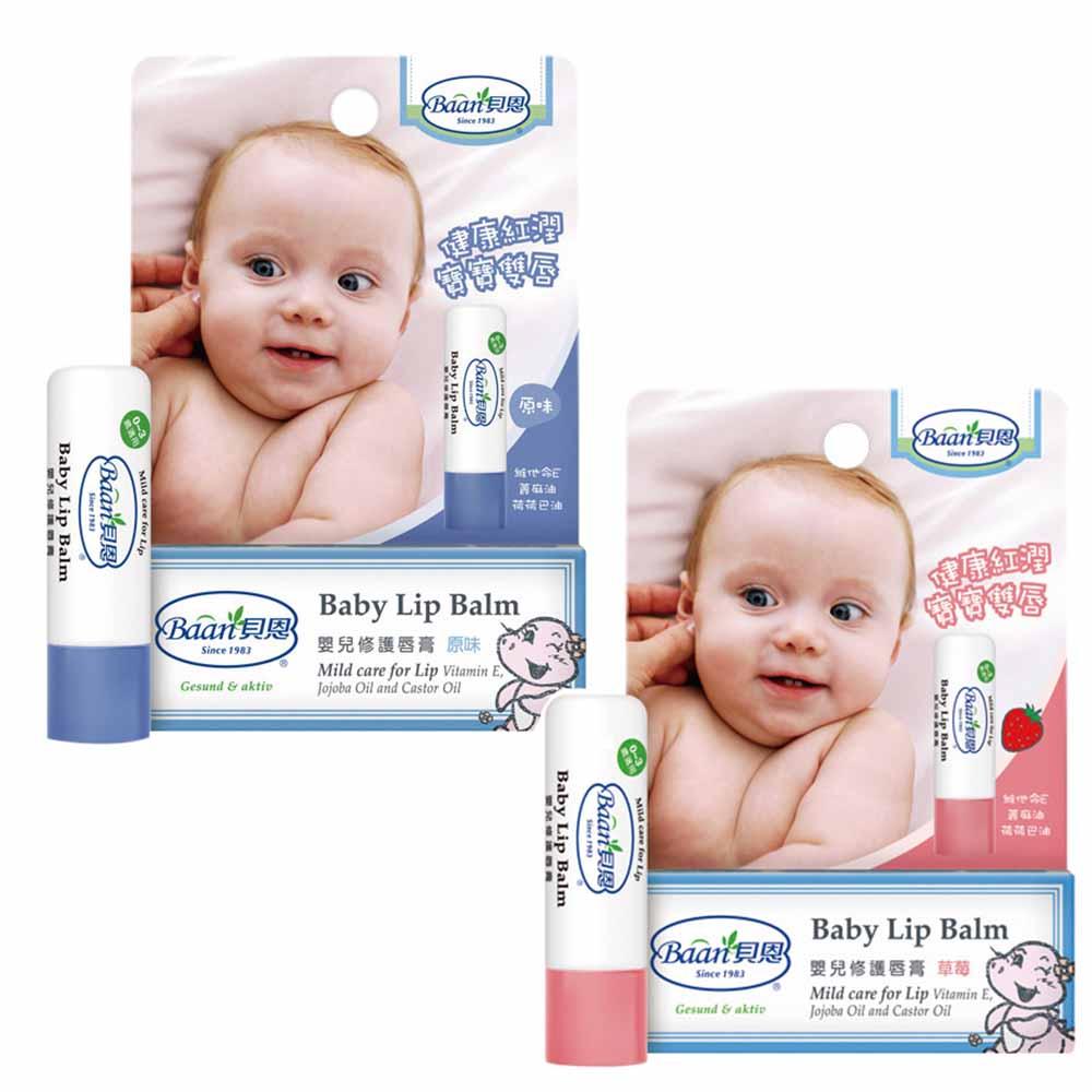 Baan 貝恩 嬰兒修護唇膏 (原味+草莓)
