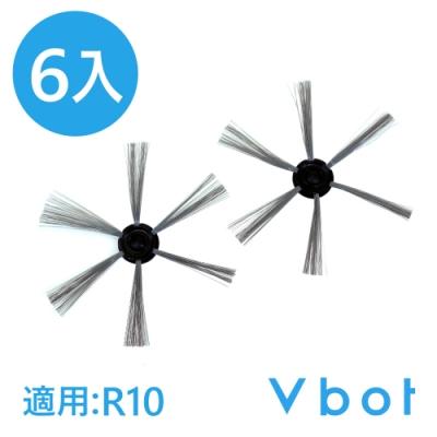 Mr.Smart 9S /  7S /  8S /  ZERO-Z /  R10自動回充 智慧型掃地機器人專用 刷頭(6入)
