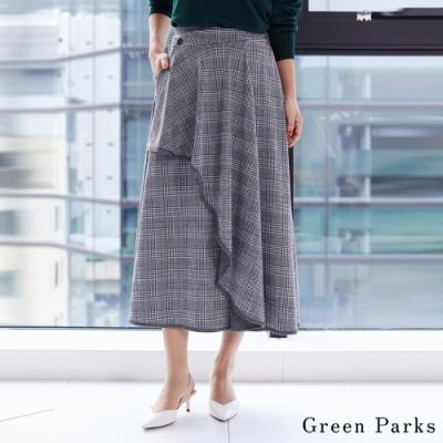 Green Parks 格紋荷葉邊剪裁長裙