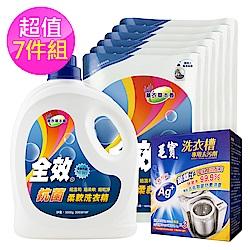毛寶 全效抗菌柔軟洗衣精-超值7件組(3500gX1+1800gX6+洗衣槽x1)