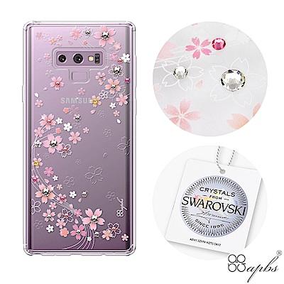 apbs Samsung Galaxy Note9 施華彩鑽防震雙料手機殼-天籟...