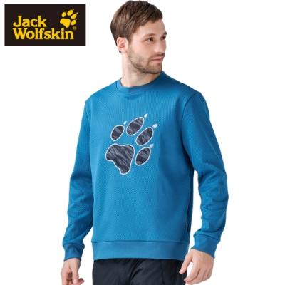 【Jack Wolfskin 飛狼】男 圓領長袖刷毛保暖衣 大學T恤 『藍』