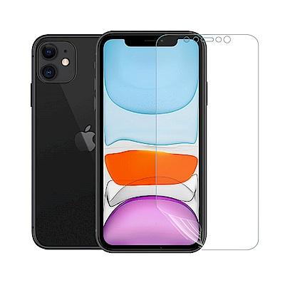 o-one大螢膜PRO iPhone11滿版螢幕保護貼 手機保護貼