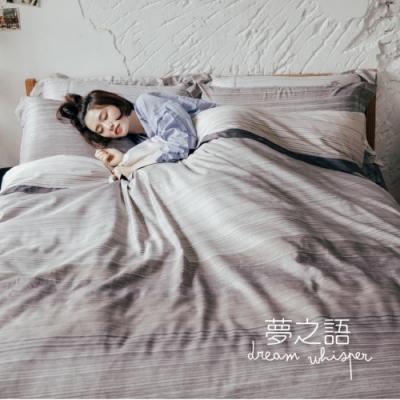 夢之語 頂級天絲床包枕套三件組(艾爾加曼)雙人