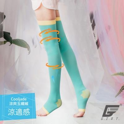 GIAT 晚安!MY LEG 涼爽機能大腿襪(綠)