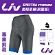 LivSPECTRAEtxeondo製短車褲(限量版) product thumbnail 1