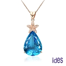 ides愛蒂思 歐美設計彩寶系列海藍寶拓帕石項鍊/藍色風華