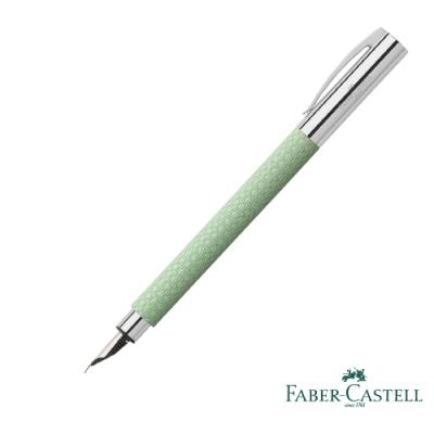 Faber-Castell 成吉思汗Ambition 多彩繩紋系列 湖水綠 鋼筆