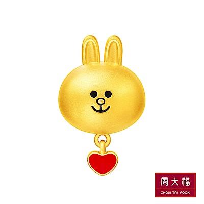 周大福 LINE FRIENDS系列 兔兔愛心黃金路路通串飾/串珠