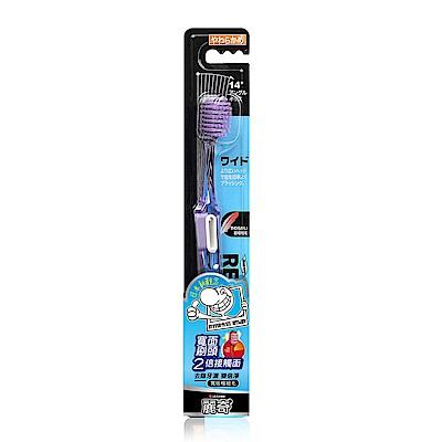 麗奇 14°牙周對策牙刷(寬版極細軟毛)