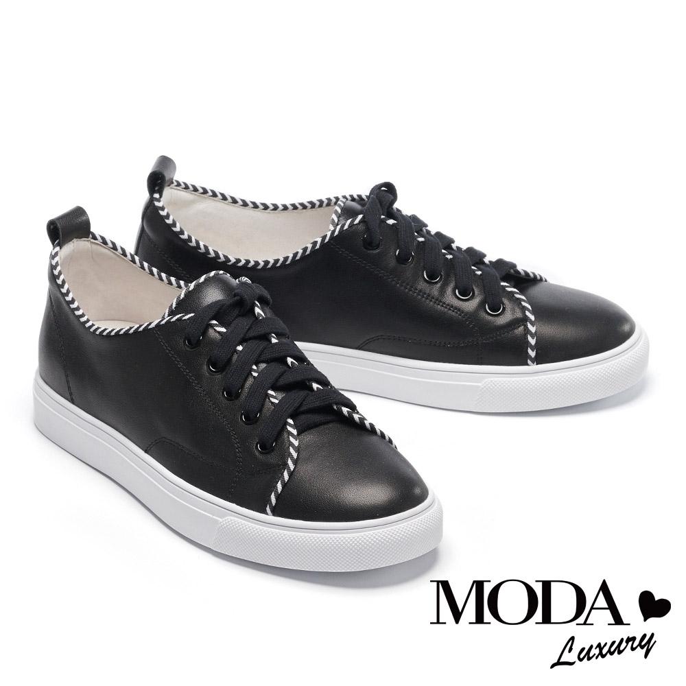 休閒鞋 MODA Luxury 簡約俏皮撞色全真皮厚底休閒鞋-黑