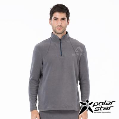 PolarStar 中性 高領拉鍊保暖衣『灰』P19209