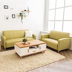 時尚屋 西恩納2+3人座實木骨架貓抓皮沙發 (共11色)+寶格麗茶几