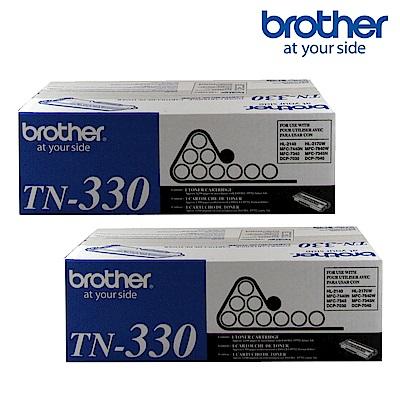 ★2入超值組★Brother TN-330 原廠碳粉匣