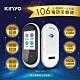 KINYO雙向翻譯學習機TRML-7875 product thumbnail 2