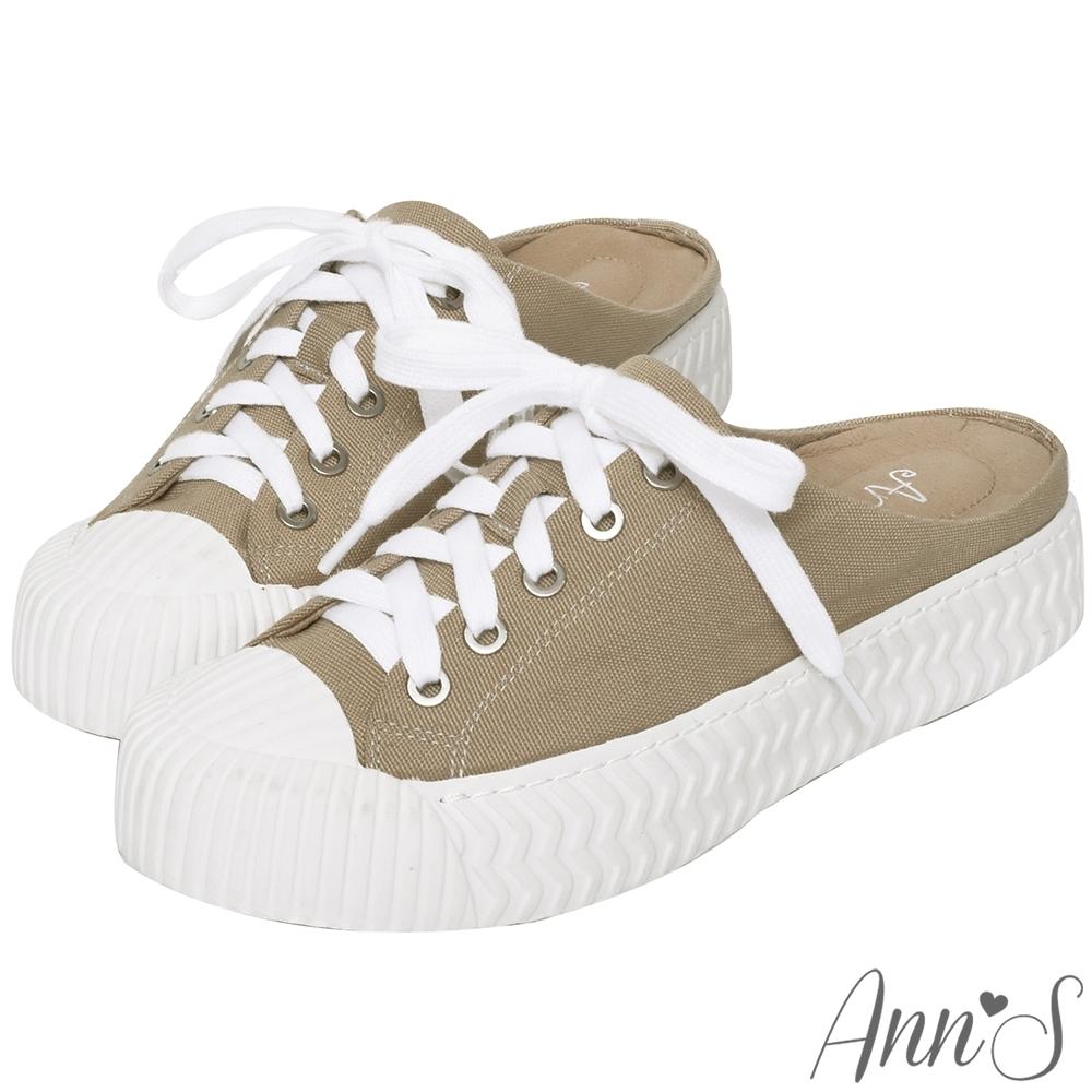 Ann'S黑科技-弄不髒防潑水綁帶帆布餅乾穆勒鞋-奶茶杏