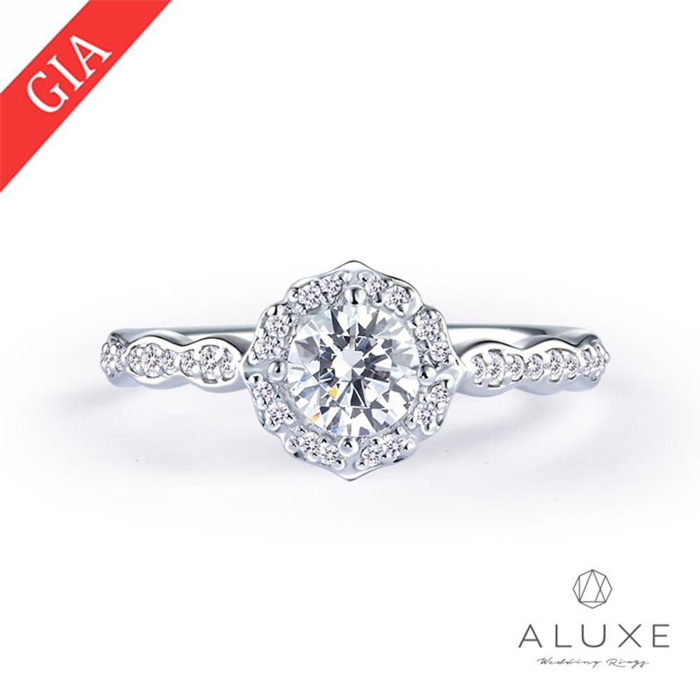 A-LUXE 亞立詩鑽石 GIA認證 0.50克拉D VS2 3EX車工 18K鑽石戒指