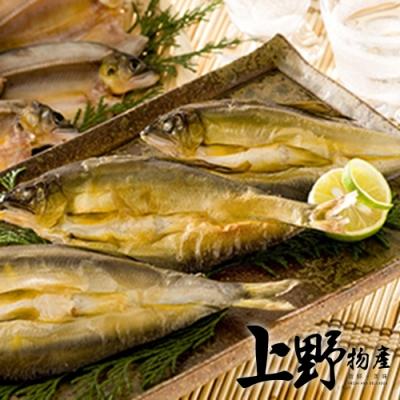 【上野物產】宜蘭冷泉活氧公香魚 (100g土10%/隻)x30隻