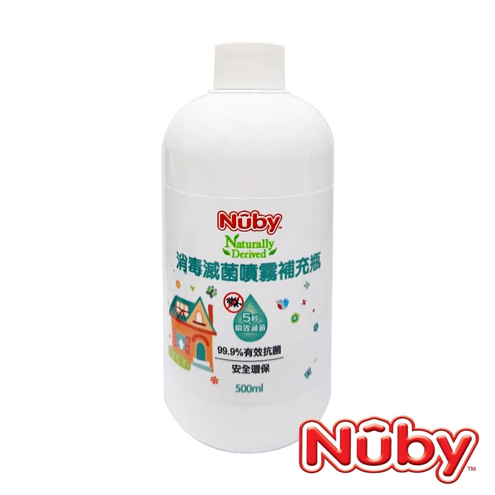 Nuby消毒滅菌噴霧補充瓶/500ml