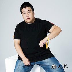 男人幫大尺碼T1585*純棉時尚側邊綁帶造型logo短袖T恤
