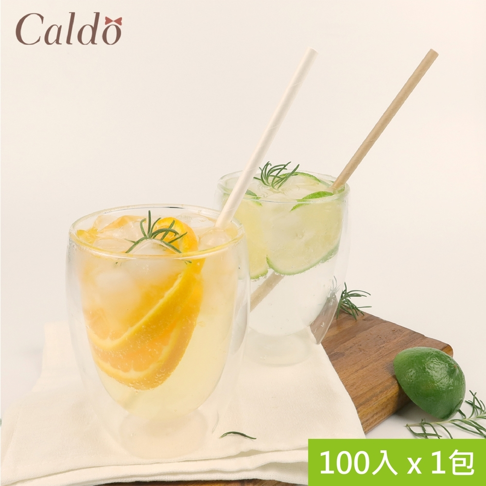 【Caldo卡朵生活】高品質無毒環保紙吸管(100入x1)(FS10)(快)